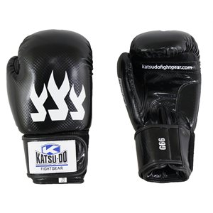 Carbon boxing gloves